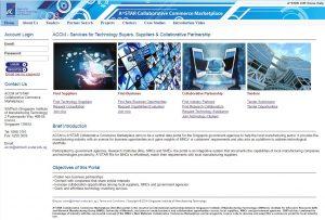 ASTAR ACCM Digital Commerce Marketplace Singapore