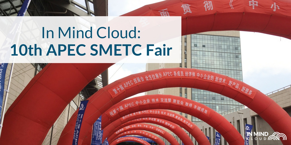 In Mind Cloud At The 10th APEC SMETC Fair in China